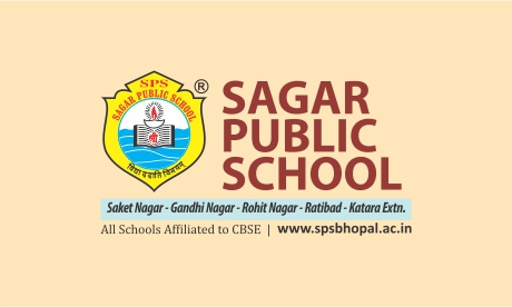sagar public school, management institute, sagar institute of science and technology