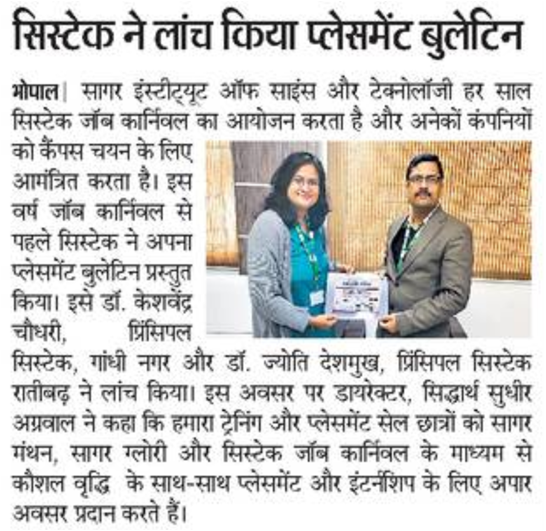 placement bulletin launched at sistec, sagar institute bhopal