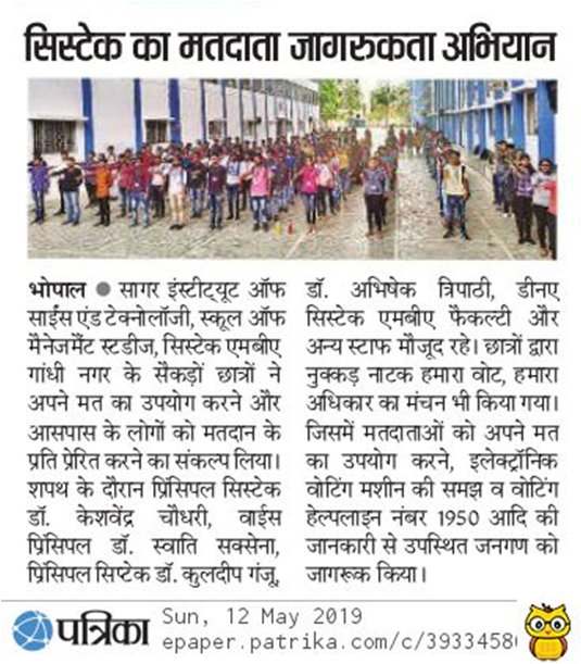 voter awareness campaign by mba students, technical education